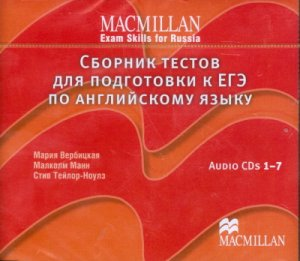 Macmillan Exam Skills For Russia Practice Tests for the Russian State Exam CDs (7) New Edition licen